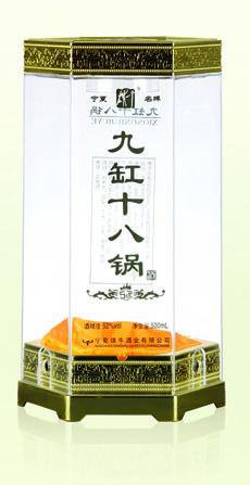 酒盒 002