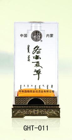 酒盒 005