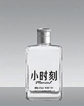 小瓶-001 100ml